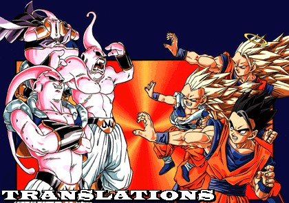 Dragon Ball Wallpaper Gohan. wallpaper anime dragonball buu